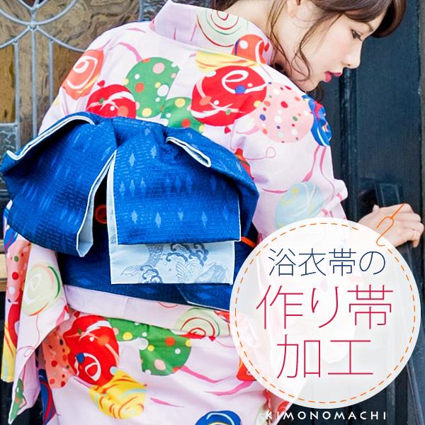 京都きもの町の作り帯加工