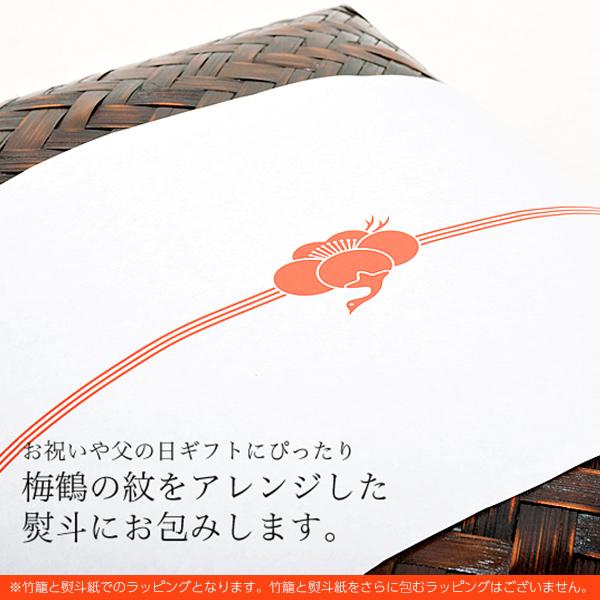 竹籠 GIFT BOX 大 熨斗