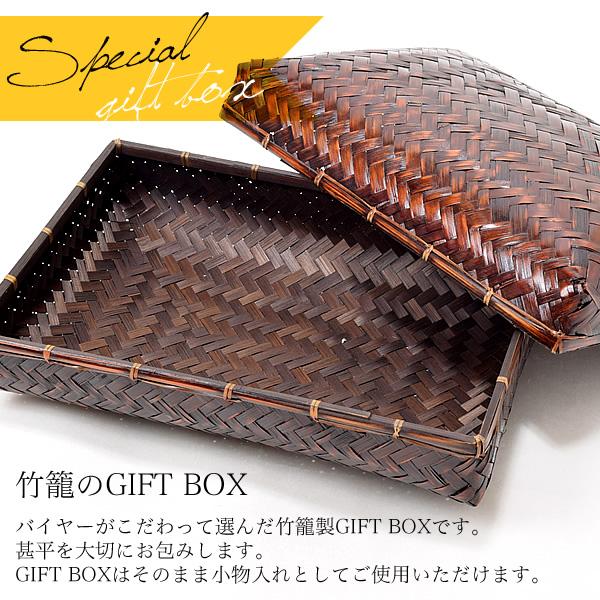 竹籠 GIFT BOX 大