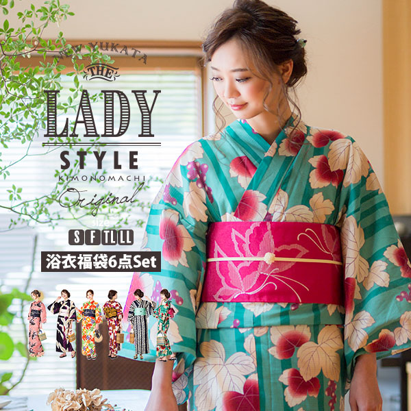 LADY STYLE-6点セット