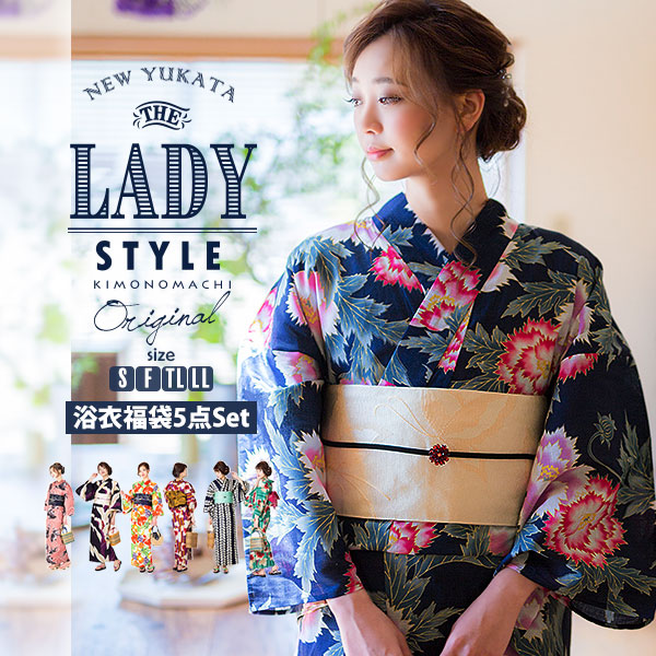 LADY STYLE-5点セット