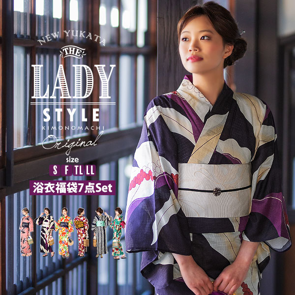 LADY STYLE-7点セット